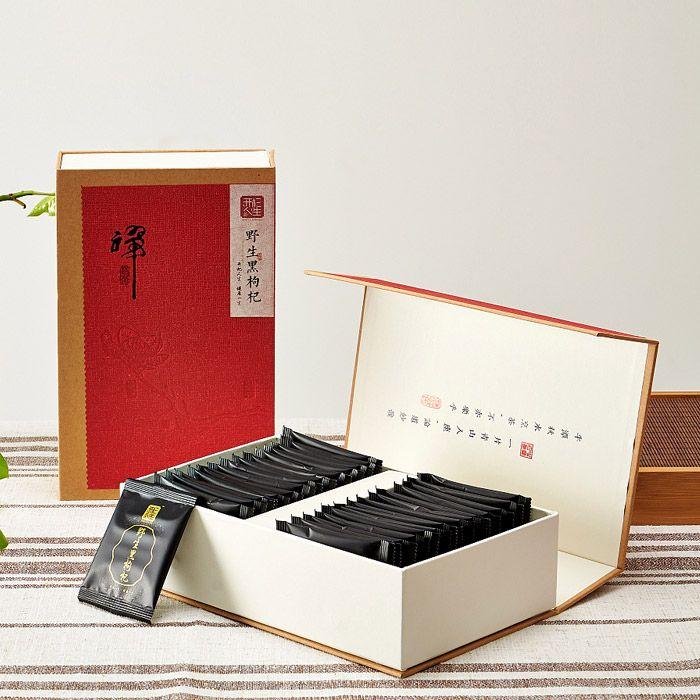礼盒包装 礼品盒包装