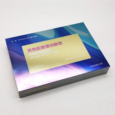 化妆品包装盒 怎样的化妆品包装盒才能赢得顾客的倾心[吉彩四方]
