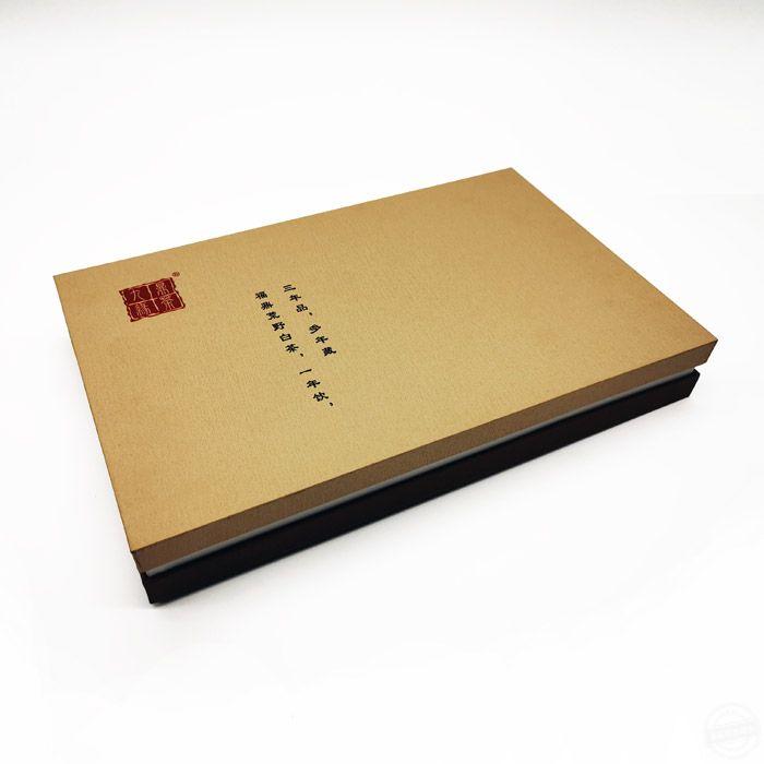 茶叶礼盒 茶叶礼盒如何能提升市场销售额[吉彩四方]包装定制实力厂家