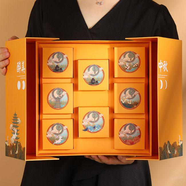 创意包装 月饼礼盒包装