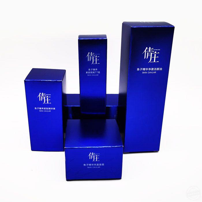包装盒设计制作 纸盒包装定制