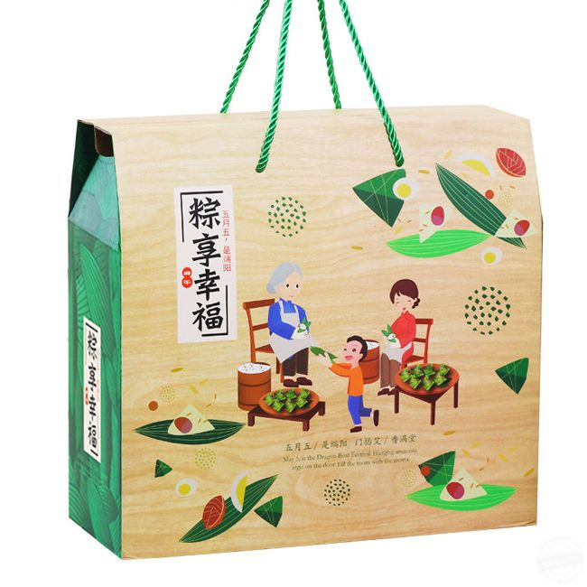 端午礼品盒包装 粽子礼盒