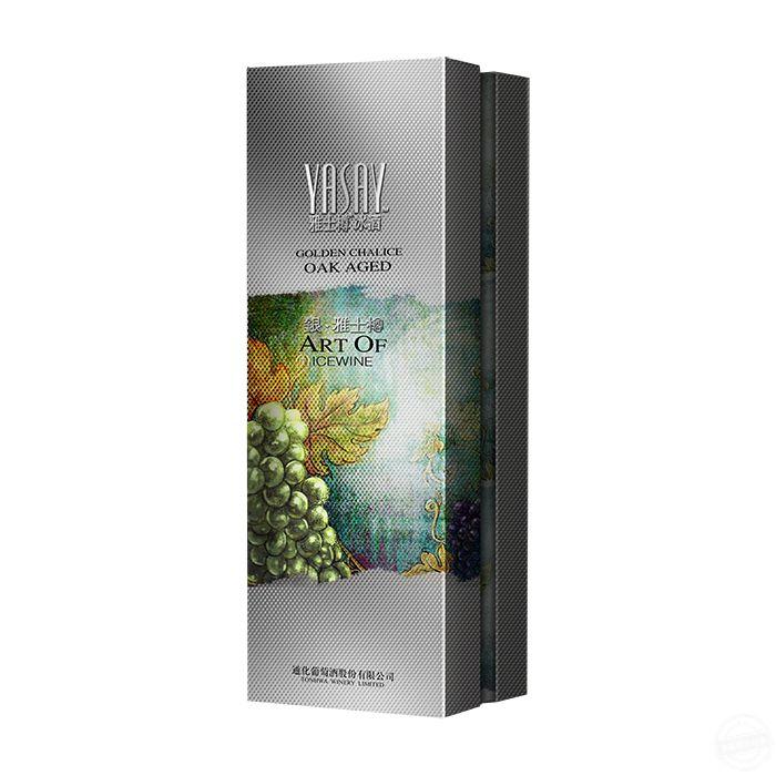 红酒包装盒设计 礼盒定制