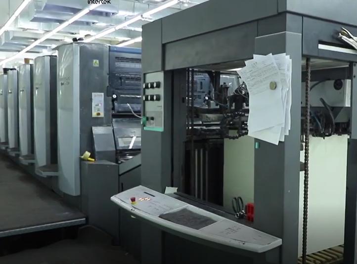 广州包装印刷厂 设备展示实拍