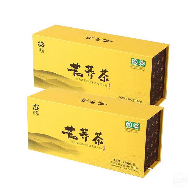 茶叶包装礼盒 包装盒定制