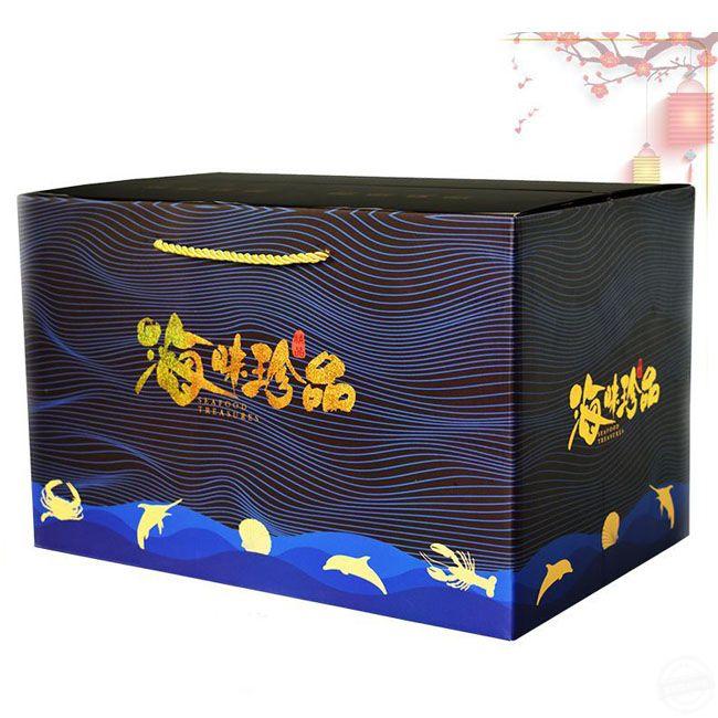 定制包装纸盒 海鲜包装