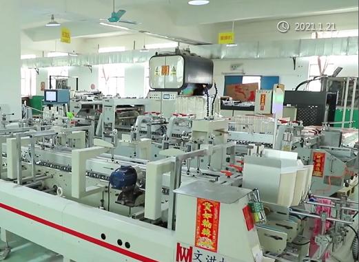 包装盒印刷厂家 自动化设备
