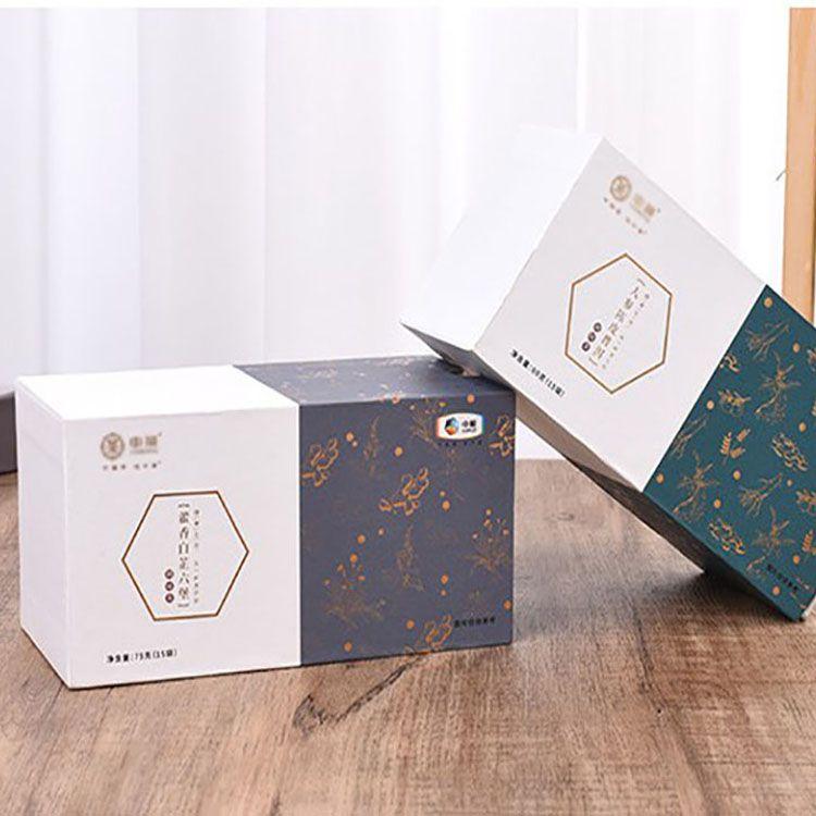 礼品纸盒 茶叶包装
