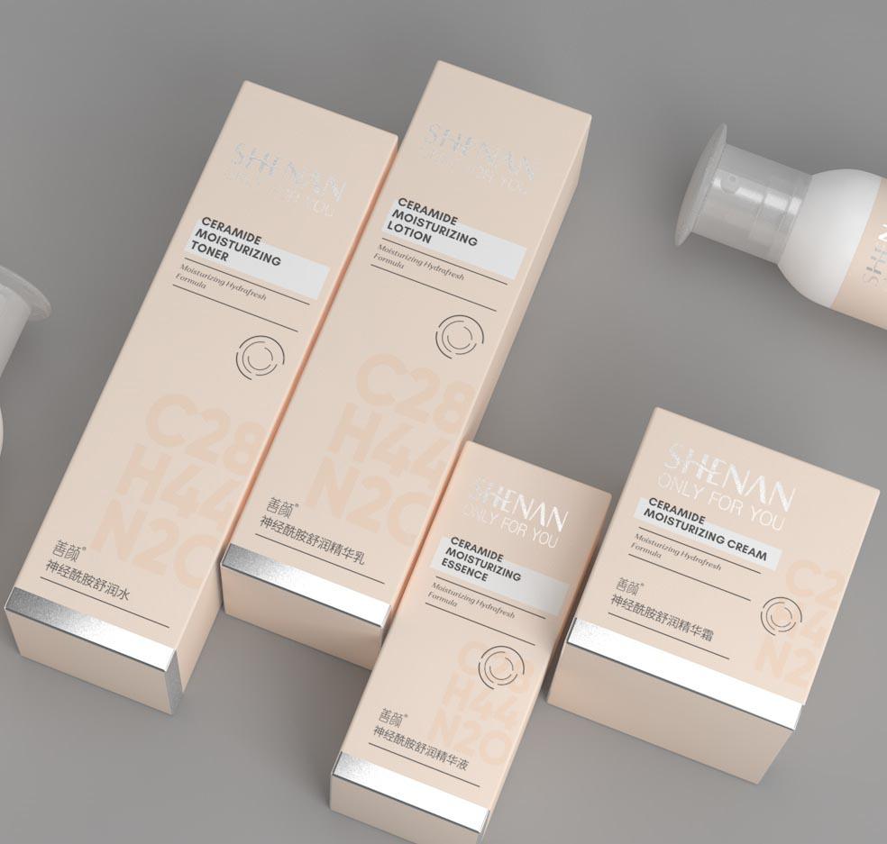 化妆品包装厂家 乳液包装盒