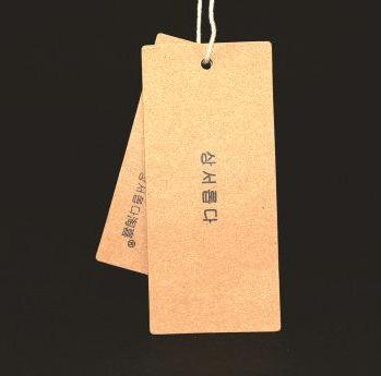 服饰吊牌 牛皮纸吊牌