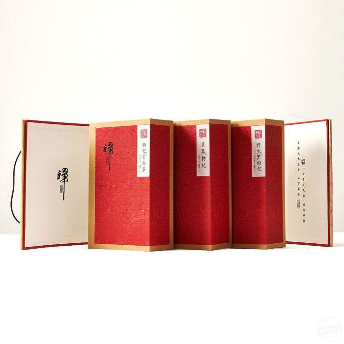 印刷纸盒 精品纸盒包装