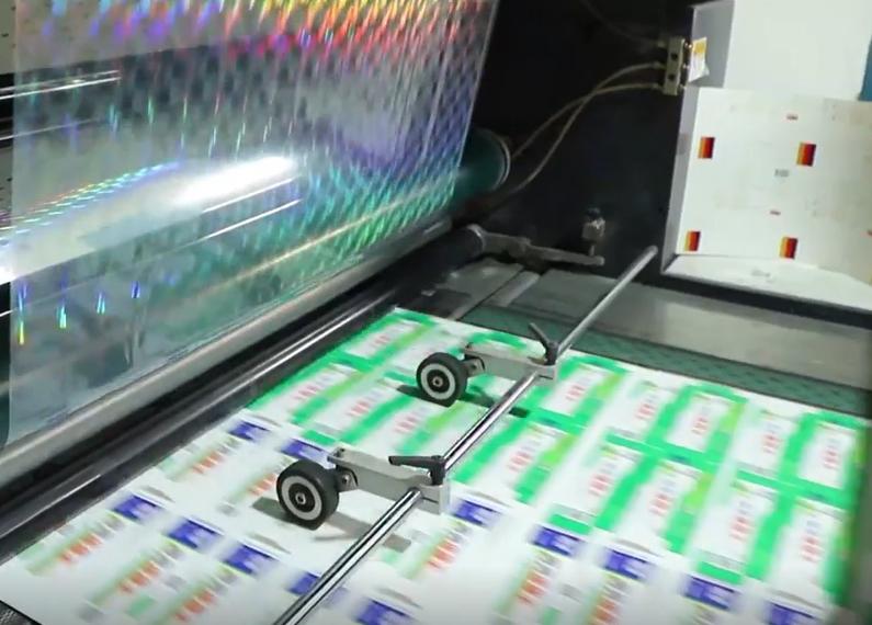印刷礼品包装盒 印刷实拍