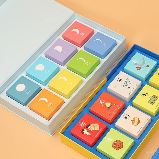 包装盒礼品盒定做 月饼包装