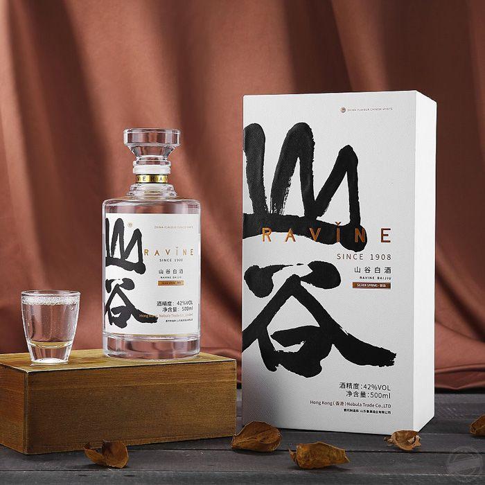 礼盒包装定制 白酒包装礼盒