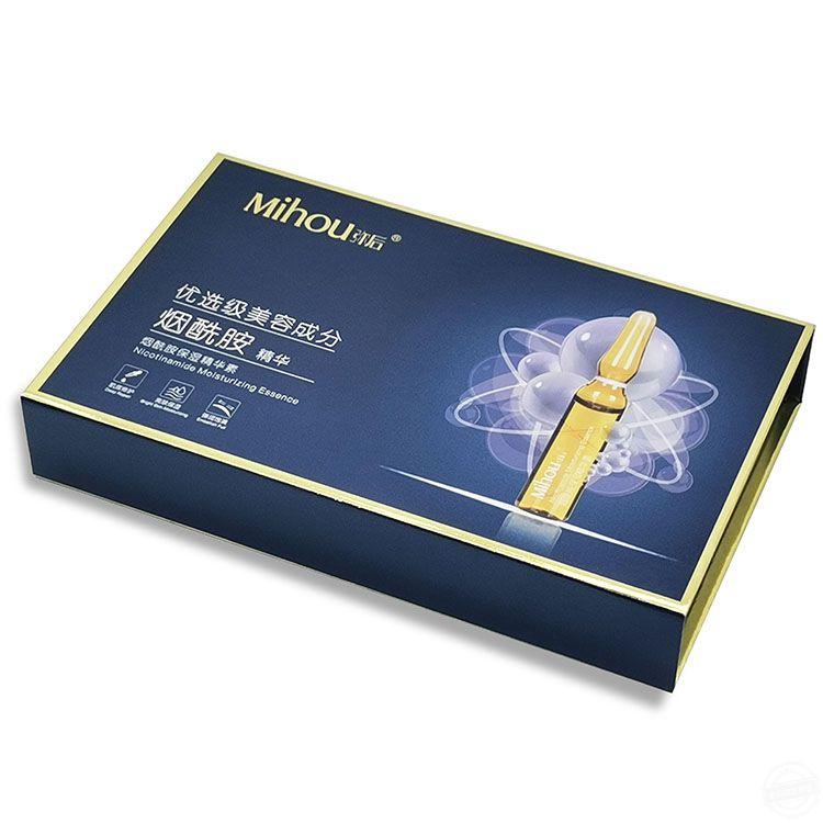 化妆品礼盒 高端化妆品礼盒
