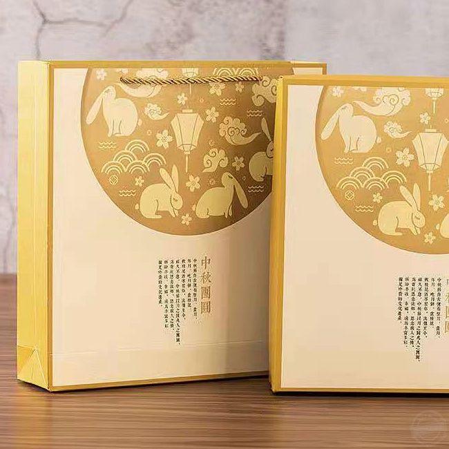 礼品盒包装盒印刷 中秋月饼包装