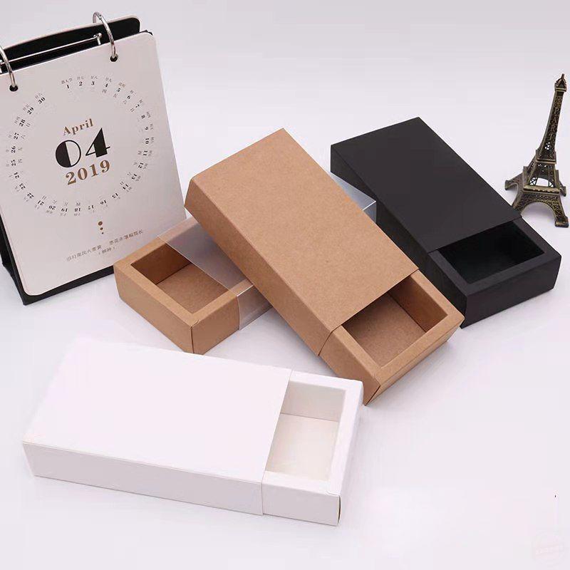 包装纸盒 纸盒定制
