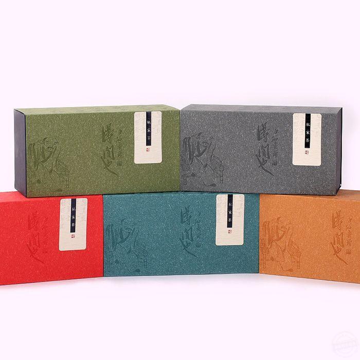 茶盒包装  红橘茶叶包装盒
