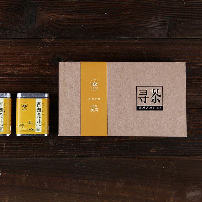 茶叶礼盒包装设计 复古式茶叶盒