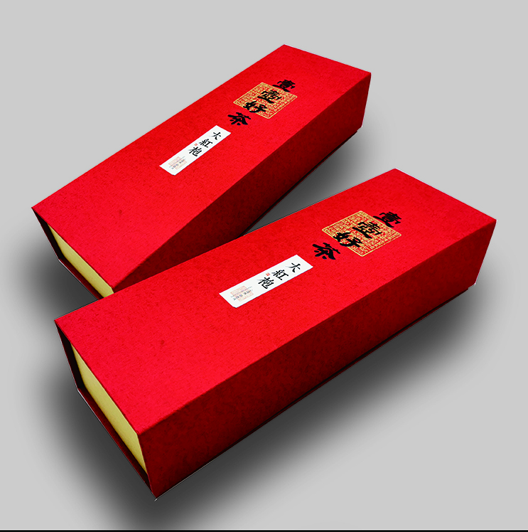 茶叶礼盒包装设计 喜茶包装盒