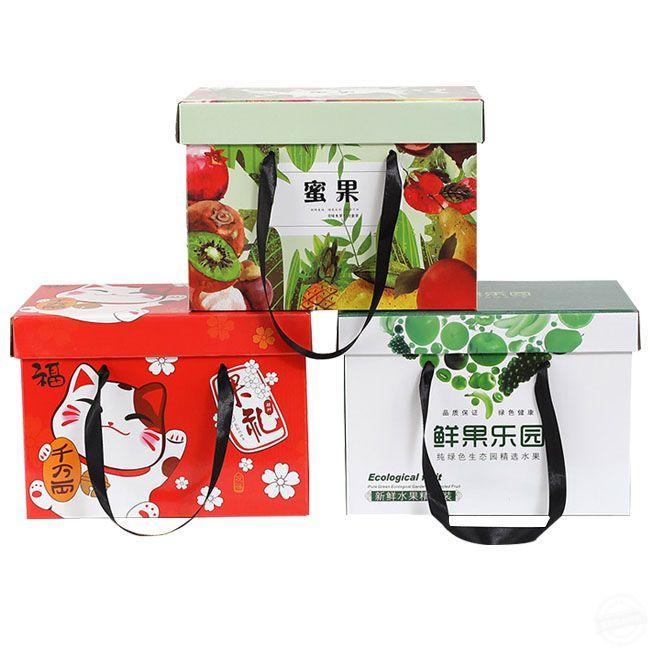 彩盒定制 水果包装盒