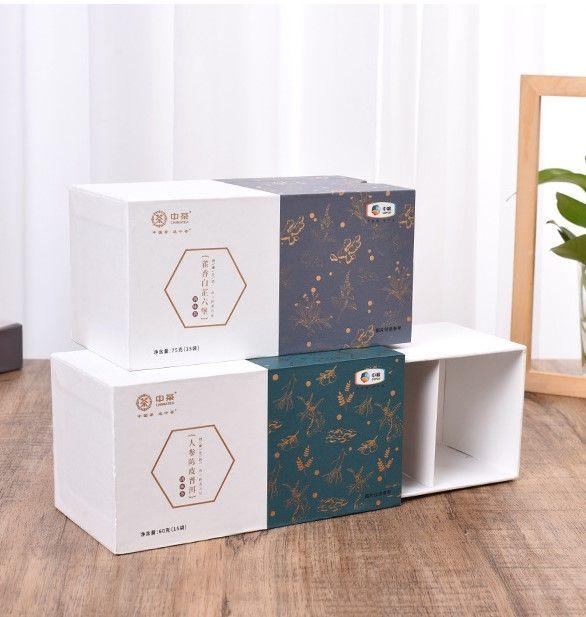 茶叶盒包装 青橘茶包装盒