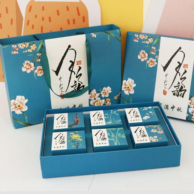 礼品盒 月饼礼盒包装