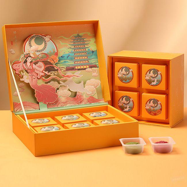 礼品盒 月饼礼盒定制