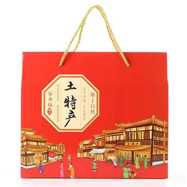 食品包装 特产礼品盒
