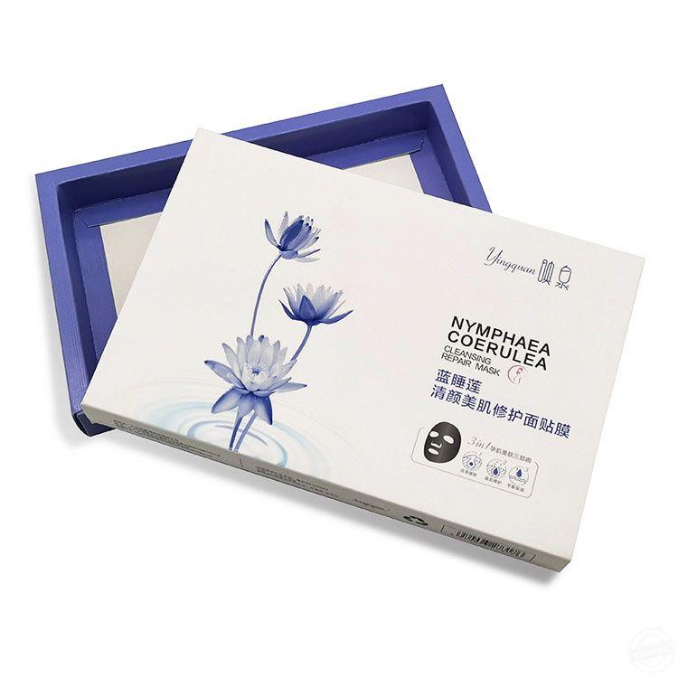 化妆品包装彩盒 面膜包装盒