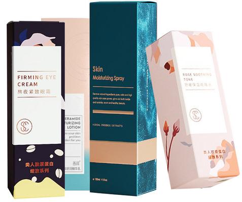 包装彩盒印刷 包装彩盒印刷常见的几种印刷方式 [吉彩四方]