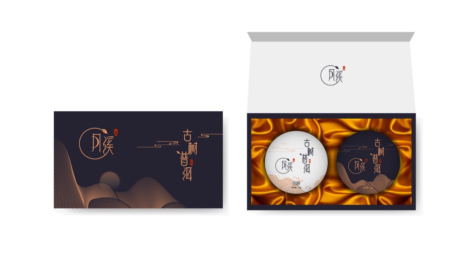 [吉彩四方]厂家分享几款经典的茶包装设计,不容错过哦!