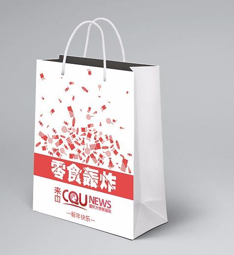 怎样使包装纸袋印刷更加环保赢得更多消费者的喜爱 [吉彩四方]实力厂家为您解析